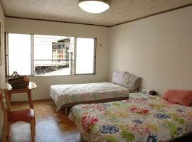 Hanari Apartment (Female and Family Only) אוסקה יפן