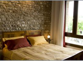 Hotel photo: B&B Corte Alfier