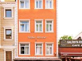 Hotel Photo: Nobel Hostel