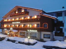 Hotel Photo: Hotel Comtes De Challant