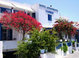 Hotel Photo: Giannis Hotel Apartments