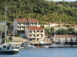 Hotel Photo: Sivota Bay