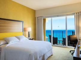 Hilton Waikiki Beach Hotel (No Resort Fee) Honolulu USA