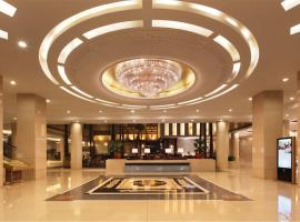 A picture of the hotel: Jin Jiang West Capital International Hotel