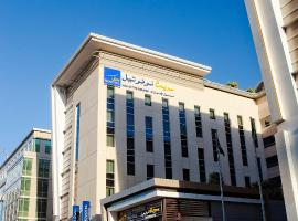 Novotel Suites Dubai Mall of the Emirates Dubai United Arab Emirates