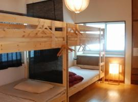 Hotel near Fukuoka airport : Tabicolle Backpackers