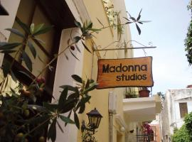 Madonna Studios Chania Town اليونان