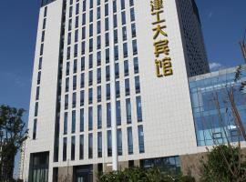 Hotel Photo: Gongda Hotel Tianjin