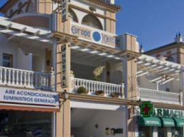 Hostal Europa Estepona Spain
