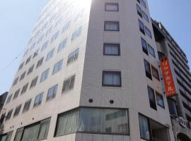 Hotel photo: Hiroshima Rich Hotel