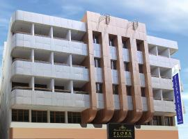 Hotel Photo: Florida Al Souq Hotel (Previously Known Flora Al Souq Hotel)