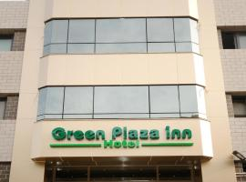 Green Plaza Inn Александрия Египет