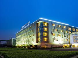 Hotel Photo: Nanjing Expo Center Hotel