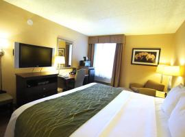 Comfort Inn and Suites Paramus Paramus USA