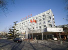 Hotel near  Capital Intl  airport:  Capital Airport Hotel