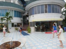 Haikou Twinstar Youth Hostel Haikou China
