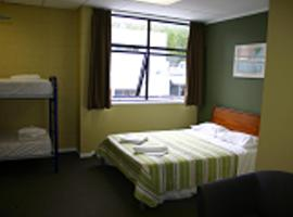 Hotel Photo: Silverfern Backpackers