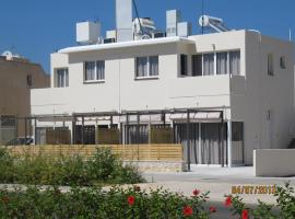 Sunny Holiday Apartments Protaras Kypros