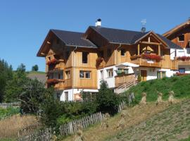 Apartments Rit La Valle Italy