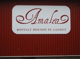 Hotel near  Aland Islands