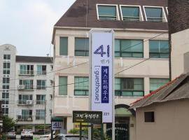 Hotel near Pohang: 41 Guesthouse