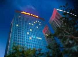 Hotel Photo: Marriott Executive Apartment Seoul