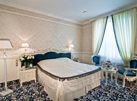 Air City Hotel Kiev Ukraine