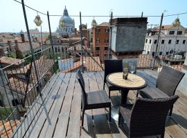 A picture of the hotel: Vip Venice Apartments