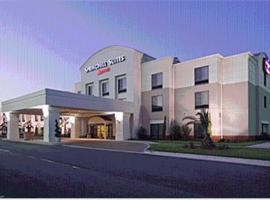 Hotel photo: SpringHill Suites by Marriott Savannah I-95 South