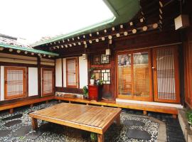 Ohbok Guesthouse Seoul South Korea