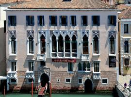 Hotel Liassidi Palace - Small Luxury Hotels of the World Venice Italy