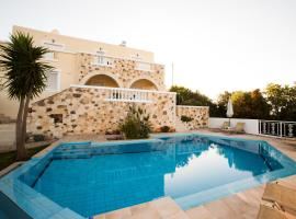Hotel Photo: Ilios Village