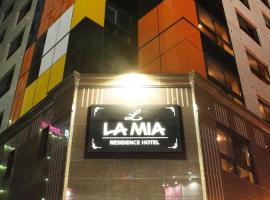 Lamia Hotel Daejeon South Korea