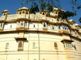 Shiv Niwas Palace - Grand Heritage Udaipur India