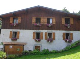 Hotel Photo: Gites le Criou et le Moulin