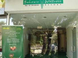 Hotel Photo: Bahrain Wellness Resort