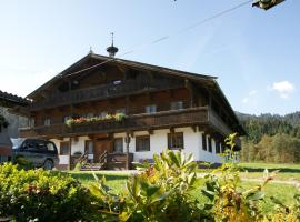 Hotel Photo: Pension Schwaighof