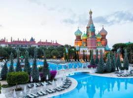 Hotel photo: PGS Kremlin Palace