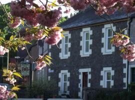 Hotel Photo: Broomfield House Bed and Breakfast