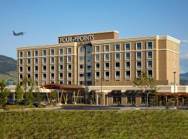 Hotel photo: Four Points by Sheraton Kelowna Airport