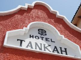 Hotel photo: Hotel Tankah Cancun