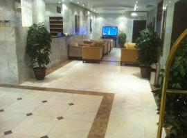A picture of the hotel: Makarim Najd Apartments 3