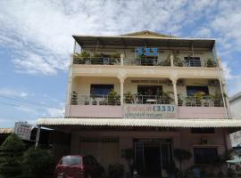 Hotel near Battambang: 333 Guesthouse