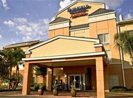 A picture of the hotel: Fairfield Inn and Suites by Marriott McAllen