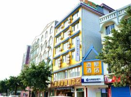 Hotel photo: King Home Express Hotel Guilin
