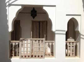 Hotel Photo: Riad Safa