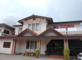 Hotel Photo: Phakchai Hotel