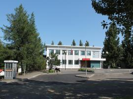 Hotel photo: Guesthouse Ormurinn
