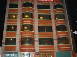 Hotel Photo: Hotel Gran Quitumbe