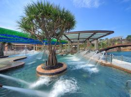 Hotel Photo: Jin Yong Quan Spa Hotspring Resort